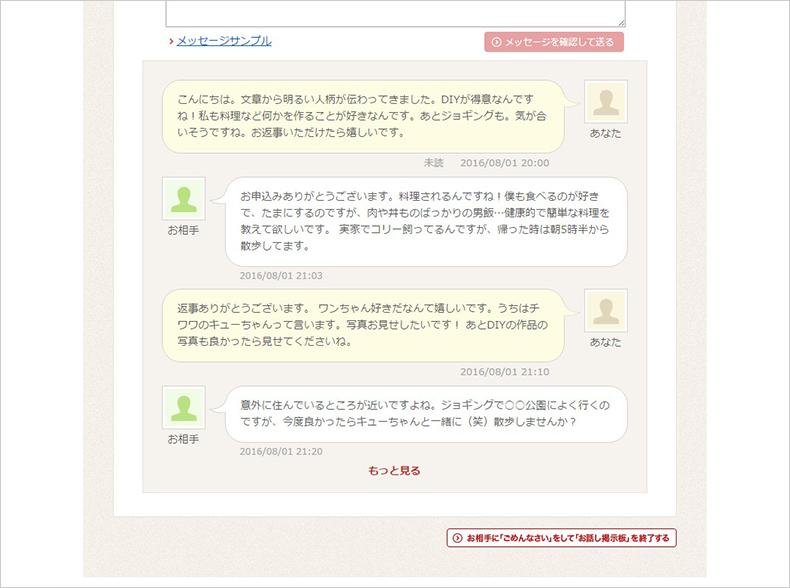 image_02_04_gamen