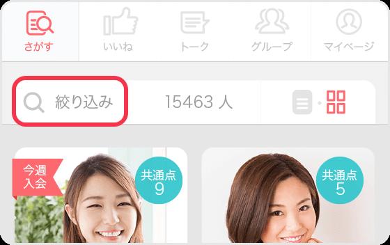 withの使い方その2