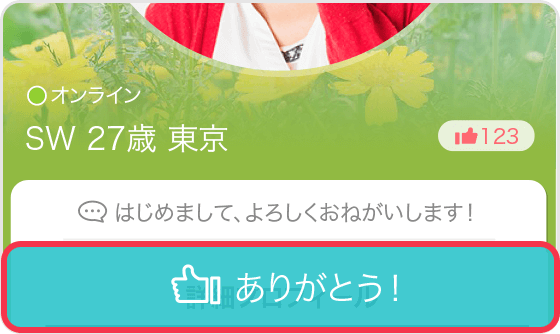 withの使い方その4