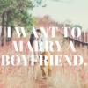 彼氏と結婚したい♡