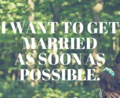 早く結婚したい!