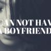 彼氏ができない女性