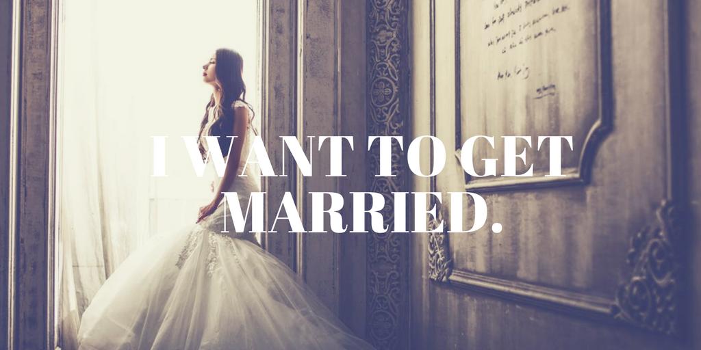 結婚したい・・・♡