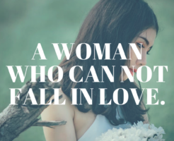 恋愛できない女