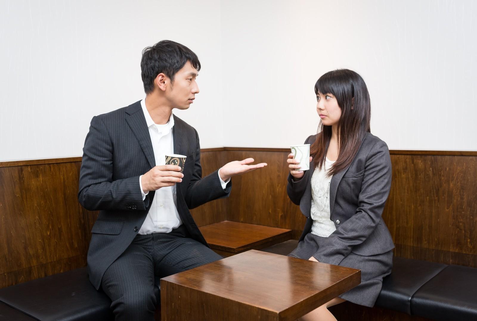 ありえない男と出会った婚活エピソード「食事代を後から請求してきた男」