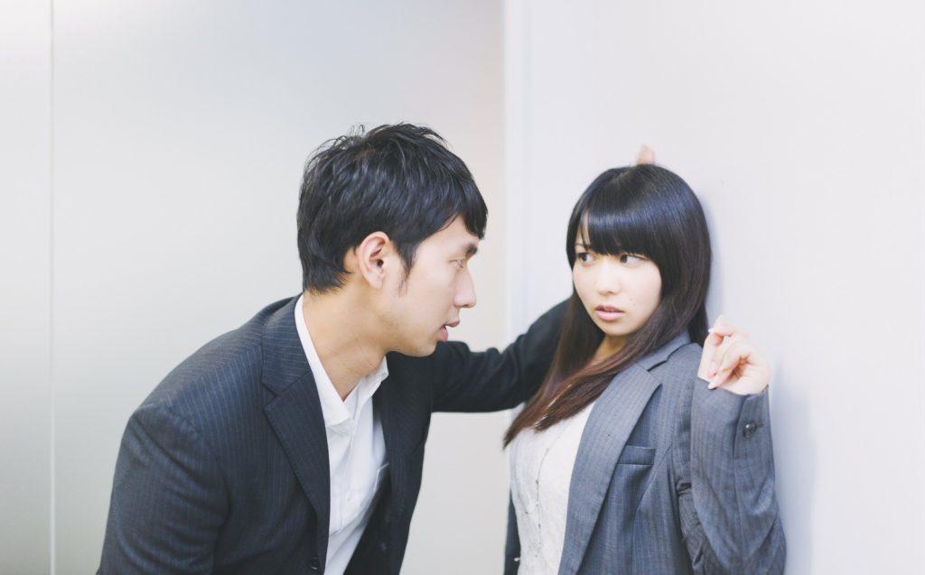 既婚者に騙されやすい婚活女性の特徴4